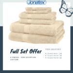 full set offer Plain towels