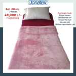 blanket BED SET