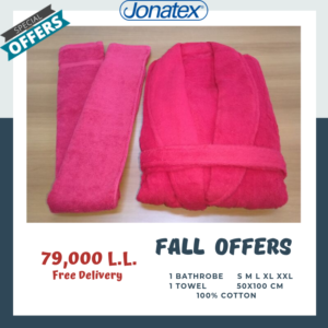 bathrobe with towel full set offer (11)